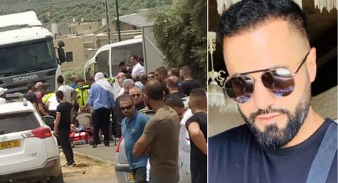 المغار: مقتل الشاب عميد فاضل رميًا بالرصاص