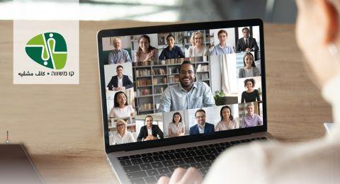 كاف مشفيه يعقد مؤتمرا لإرشاد العاطلين عن العمل في كيفية تسويق نفسهم
