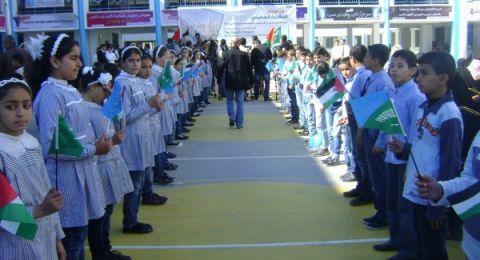 غزة: العودة للمدارس 8- أغسطس
