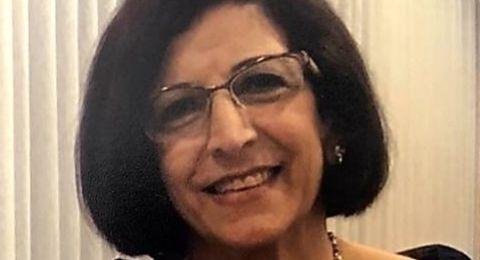 وفاة ناديا كتيله كركبي (65 عامًا) من حيفا