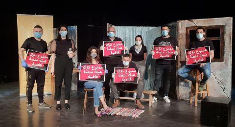 فنانون يتظاهرون في المسارح .. وإعادة فتح المسارح الشهر المقبل