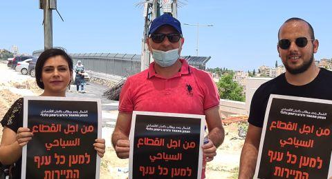 الناصرة: متظاهرون يطالبون بالأمان الاقتصادي بسبب التمييز بالميزانيات