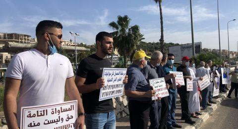 ام الفحم: العشرات يشاركون في تظاهره دعمًا للسلطات المحليّة