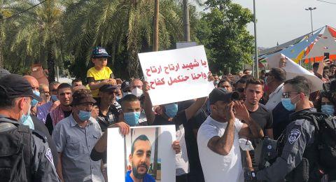11 اعتقالاً من مظاهرة عرعرة اليوم
