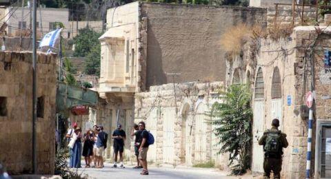 قرار إسرائيلي بوضع اليد على مناطق محاذية لـ