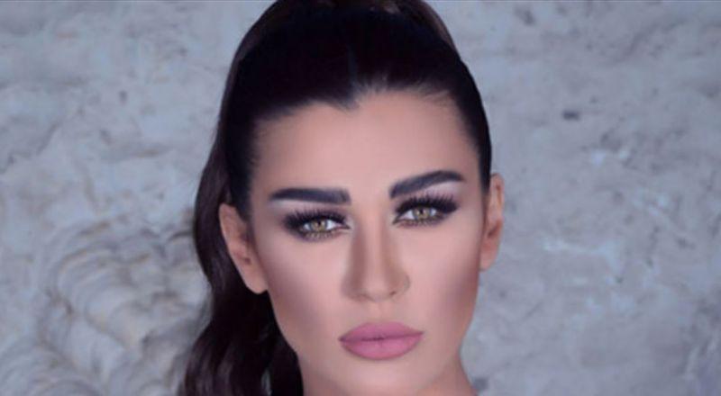 نادين الراسي بإطلالة جريئة: