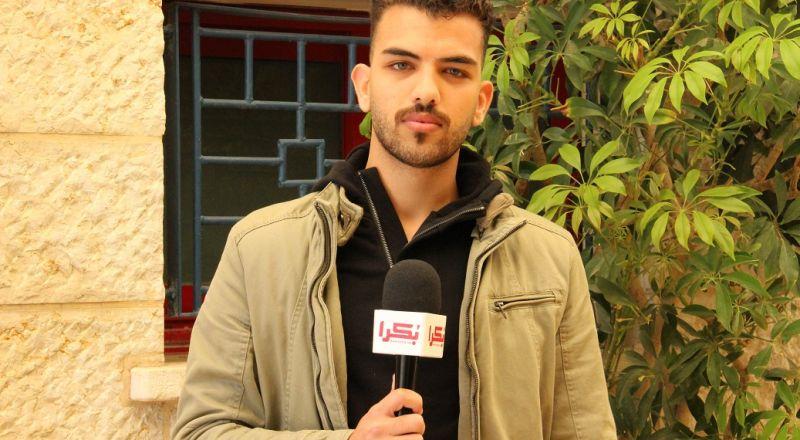 محمد محاميد: برنامج