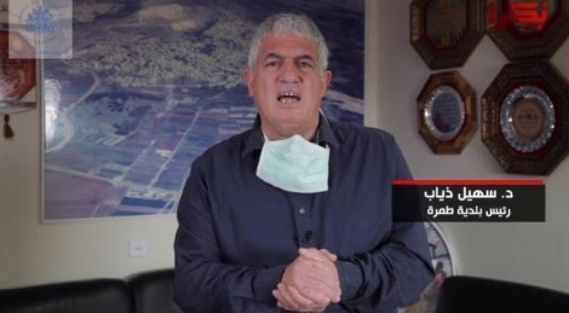 د. سهيل ذياب:
