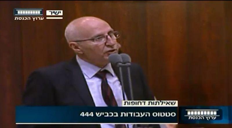 النائب وائل يونس يستجوب وزير المواصلات حول مصادرة الأراضي لصالح بناء سكة حديدية محاذية لعابر اسرائيل