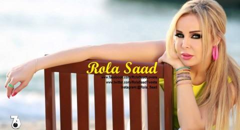 رولا سعد تكشف عن مهاراتها في كرة القدم