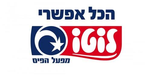 الفائزة من نتانيا بـ 1.5 مليون ش.ج باللوتو: سيحل الفوز مشكلة الأولاد في الفرصة الكبرى