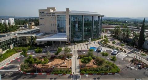 المركز الطبي للجليل بنهاريا الأكبر من حيث عدد (722) سريرا
