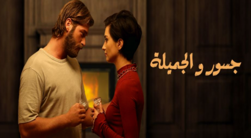 Shahid Live شاهد لايف ايلا الحلقة 2 والاخيرة 331b2dadb