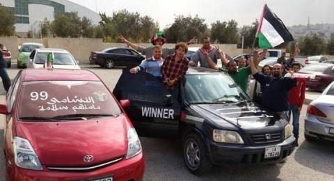 فوز قاسٍ للأورغواي على المنتخب الاردني