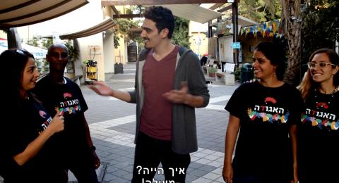حملة إعلامية لرفع الوعي حول موضوع حقوق الطلاب العرب في الجامعات الاسرائيلية