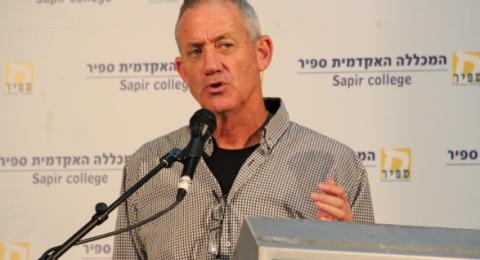 استطلاع: معظم الإسرائيليين ترغب أن ينجح غانتس بتشكيل الحكومة