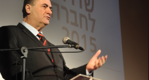 إسرائيل تقول إنها ستلتزم بوقف إطلاق النار في غزة