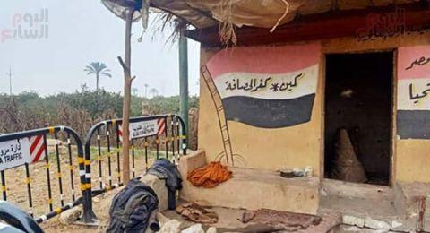 مصر: هجوم على مركز للشرطة وأنباء عن قتلى
