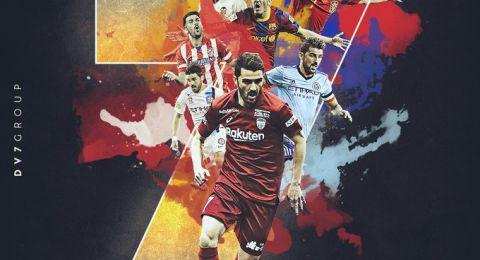 الإسباني دافيد فيا يعلن اعتزاله كرة القدم