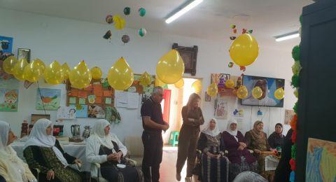 شهر المسن في الناصرة