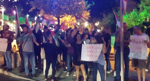 حيفا: وقفة احتجاجية ضد العدوان الاسرائيلي على غزة