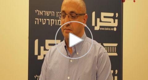 د. يوسف مشهراوي: هنالك انعدام ثقة بين الشرطة والمجتمع العربي