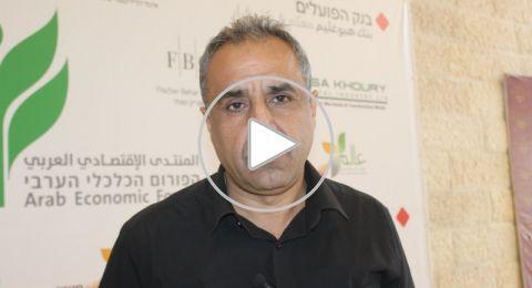 مضر يونس لبكرا: السلطات المحلية العربية ضعيفة بسبب التمييز الحكومي والازمة تتفاقم