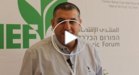 حسام أبو بكر: قضية القروض المصرفية واحدة من القضايا الشائكة المتعلقة بالتنمية الاقتصادية بمجتمعنا