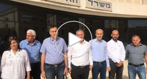 يوم دراسي للطواقم التربويه من بلدية سخنين في وزاره التربيه والتعليم في القدس