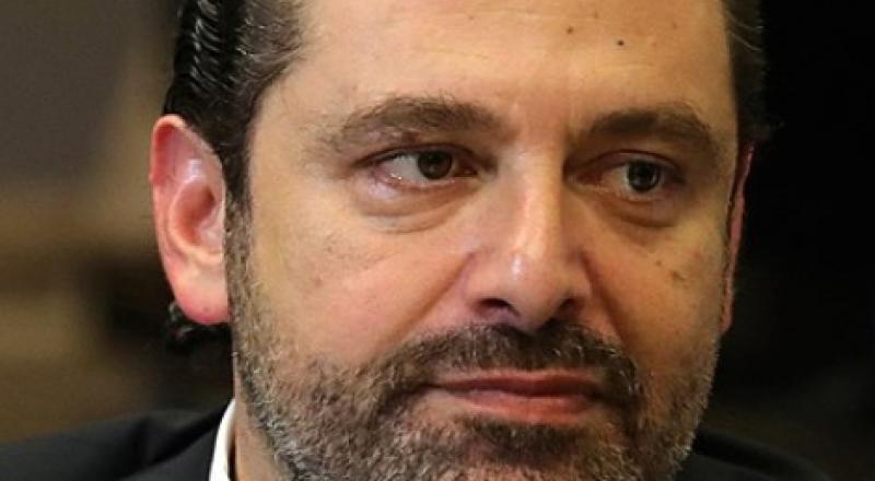 جدل في لبنان حول اعتذار الحريري عن تشكيل حكومة جديدة... ومصادر مطلعة توضح