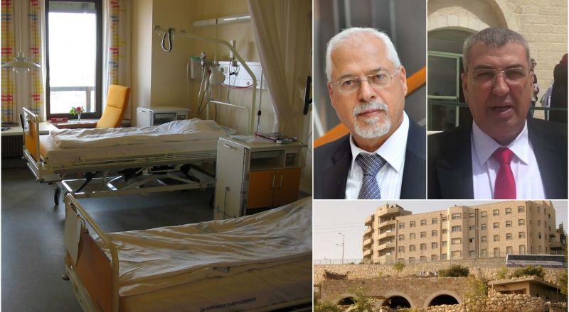 أزمة في المستشفيات، ونقص في الأطباء .. ماذا عن الناصرة؟