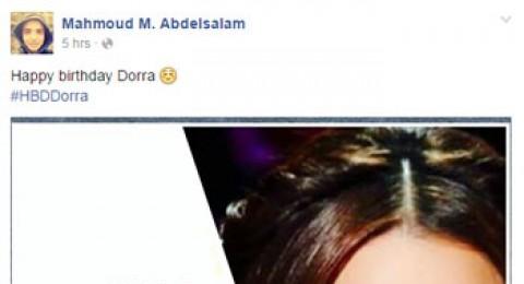 الفنانة درة تشارك معجبيها على فيس بوك الاحتفال بعيد ميلادها