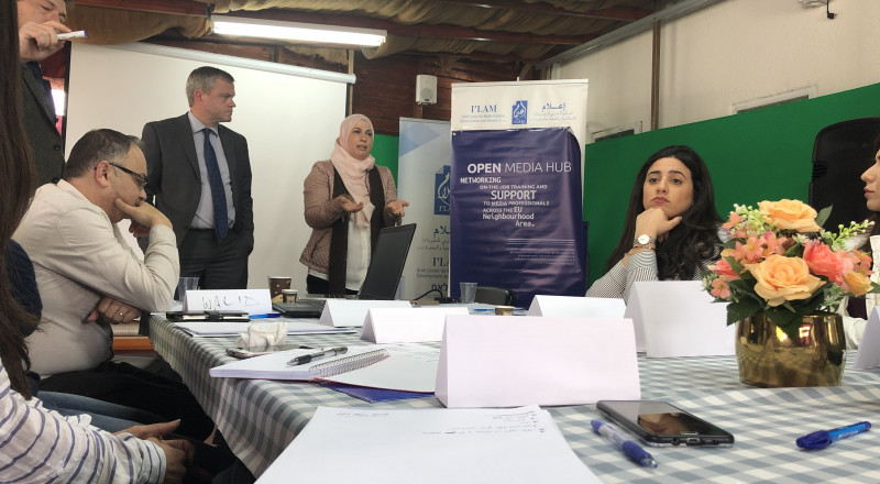 الناصرة: افتتاح دورة في الاعلام السمعي والبصري بمكاتب