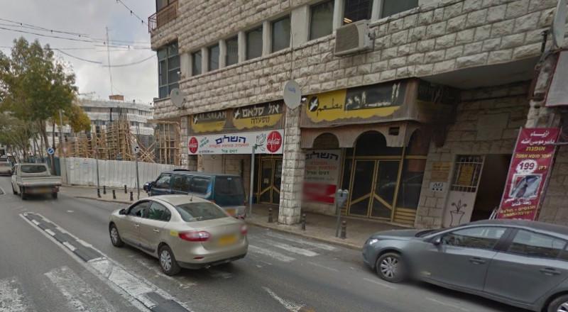الوفاء والإصلاح (فرع الناصرة) يستنكر إطلاق النار على مكاتب العفيفي في الناصرة