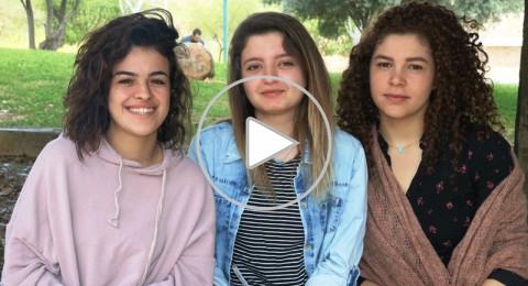 كلية تل حاي تحتضن الطلاب العرب باليوم المفتوح للكشف عن التخصصات الجديدة