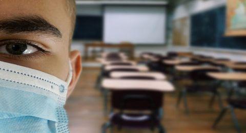 عودة طلاب المدارس بشكل كامل .. تخوفات من عدم تحقق ذلك بسبب رمضان