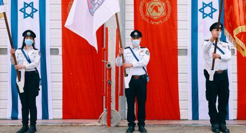 لأول مرة: قائد محطة إطفاء لوائية من أبناء الطائفة الدرزية