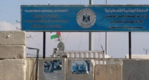 وصول منسق عملية السلام الى قطاع غزة