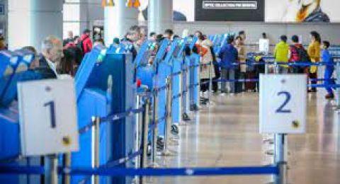 تحديد موعد لدخول السياح الملقحين إلى إسرائيل