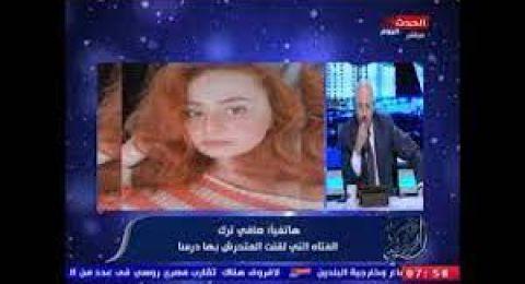 مصر.. فتاة تثير ضجة كبيرة على مواقع التواصل الاجتماعي