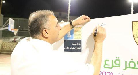 كفرقرع: بمشاركة 200 لاعبًا، انطلاق دوري ابطال رمضان على اسم المرحوم سامر عسلي