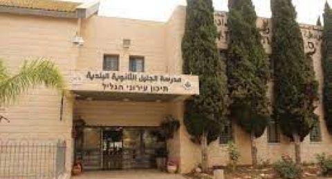 الناصرة: نتائج البجروت الأعلى في تاريخ مدرسة الجليل البلدية
