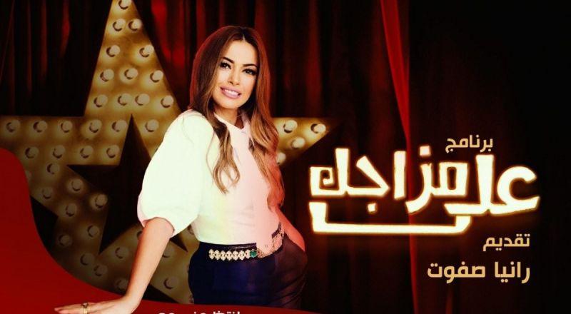 المذيعة المصرية رانيا صفوت تقتل زوج شقيقتها.. لهذا السبب