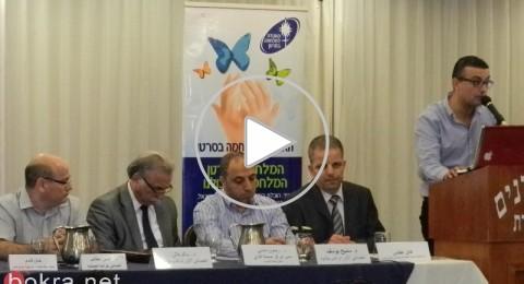 الناصرة: مشاركة واسعة في اليوم الدراسي