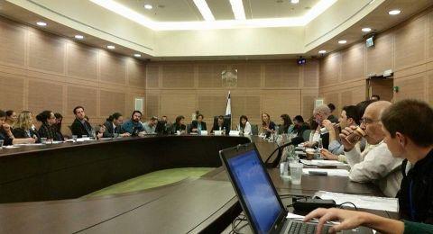 اليوم:  مؤتمر في الكنيست عن عنف الشرطة ضد المتظاهرين العرب