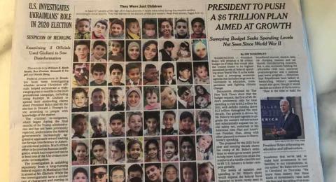 الحركة العالمية للدفاع عن الأطفال: استشهاد 70 طفلا خلال النصف الأول من العام