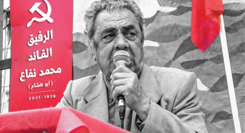 بيت جن تستعد لتشييع جثمان الرفيق والقائد محمد نفاع الساعة 14:00