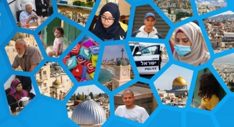 موعدنا اليوم مع  مؤتمر هام يعرض قضايا المجتمع العربي