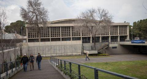 محكمة تقضي بقانونية الفصل بين الجنسين في بعض الجامعات