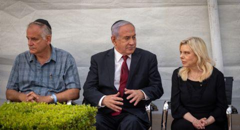 نتنياهو وعائلته يغادرون مقر إقامة رئيس الحكومة